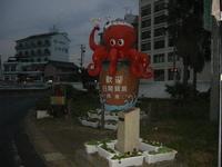 20061119_001